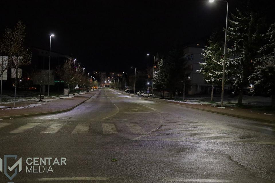 Полицијски час Источно Сарајево