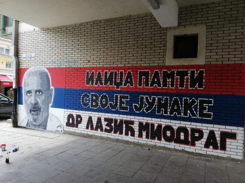 Foto izvor: Mladen Savić