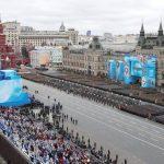 Војна парада у Москви, дефиловало 12.500 војника
